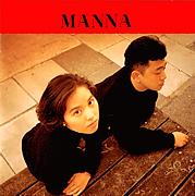 MANNA マンナ&鴨宮諒