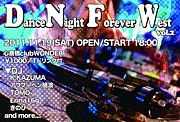 Dance Night Forever West