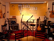 ライブハウスjakajaka