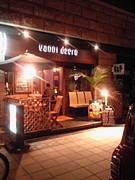 cafe&dining Vannideero