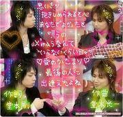 ♡愛のかたまり♡