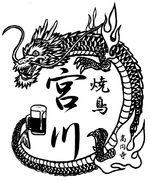 高円寺 焼鳥 宮 川