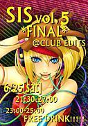 """SIS vol.5-FINAL-""@6/25 EDITS"