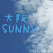 大阪SUNNY