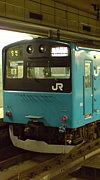 京葉線201系と首都圏変り種列車