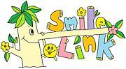 SmileLink(スマイリンク)