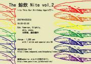 The 鯨飲 Nite