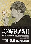 DJ WSZ80