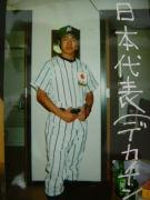 上田高校野球班