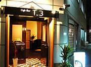 Cafe Bar T3