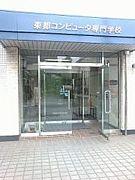 ☆★☆J組連絡帳☆★☆