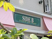 """さいたま市の美容室 """"side-B"""""""