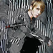 イエス/Acid Black Cherry