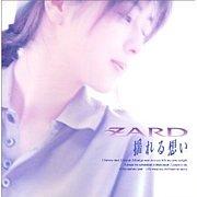 ZARD / Season