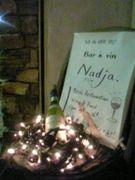 ワインのNadja(ナジャ)じゃ