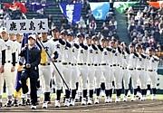 ☆鹿児島県の高校野球ファン☆