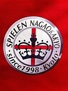 シュピーレンSC(女子サッカー)