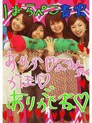 ☆POTS☆