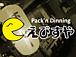 Pack'nDining ���Ӥ���