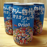 沖縄人と沖縄好きが関東で飲む会