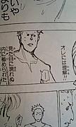 俺には理解(わかる)!!