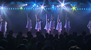 AKB48〜to be continued〜