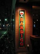 BARDIGO(バルディゴ)