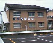関屋アパート206号室
