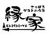 札幌ゲストハウス『縁家』