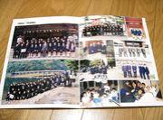 1997年卒業 元2年5組の会