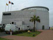 hide MUSEUM