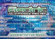 Electric-yamanashi