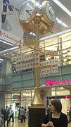 名古屋駅の金時計