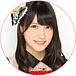【AKB48】入山杏奈【チームA】