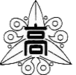 岡山県立玉島高等学校