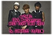 ★w-inds.東北★