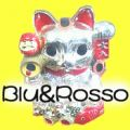 【関西交流会】Blu&Rosso