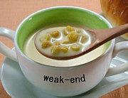 weak-end