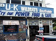 UK WILDCATS CAFEがスキ