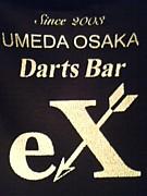 Dartsbar*eX
