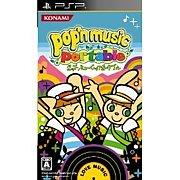 ポップンミュージック PSP