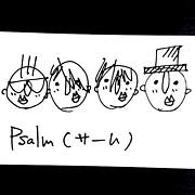 Psalm(サーム)