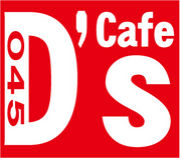 D's Cafe 045