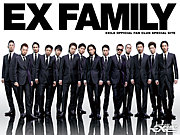 EXILE☆LOVE