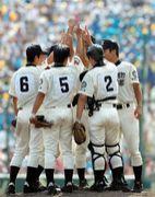 集え!!野球指導者たち!!