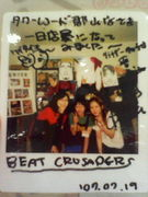 BEAT CRUSADERS 東北