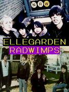 【ELLEGARDEN】×【RADWIMPS】