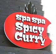 Spa Spa Spicy Curry 応援団
