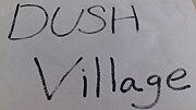 DUSH村旅団