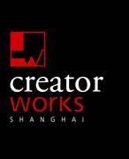 creator works shanghai